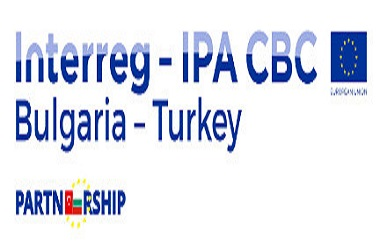 INTERREG-IPA CBC Programme Bulgaria Logo